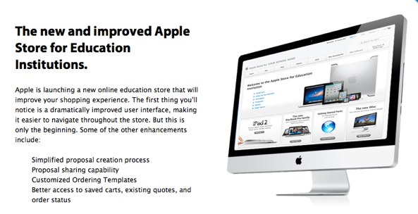 The New Apple Store