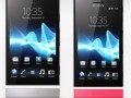 Sony_Xperia_P_and_Xperia_U